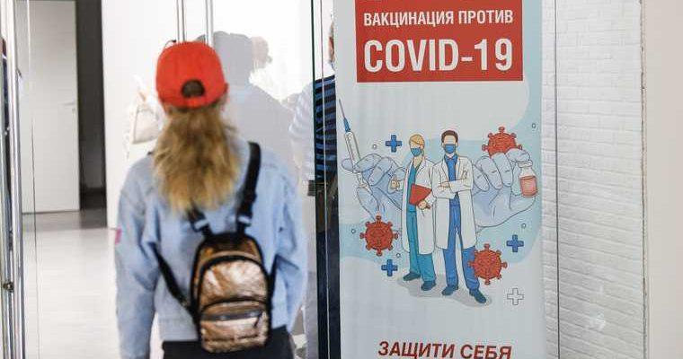 коронавирус вакцина дети